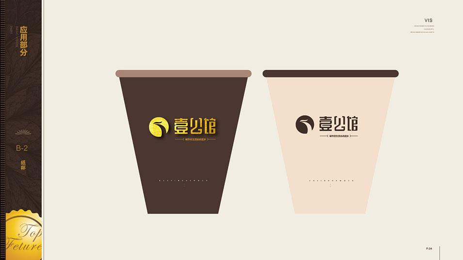 壹公馆VIS设计-05.jpg