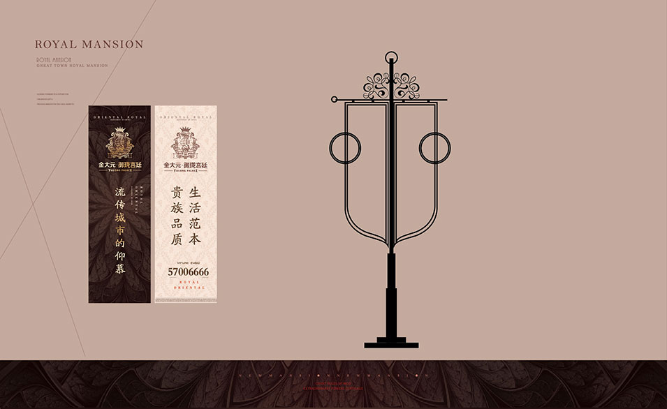 御珑宫廷VIS-02-10.jpg