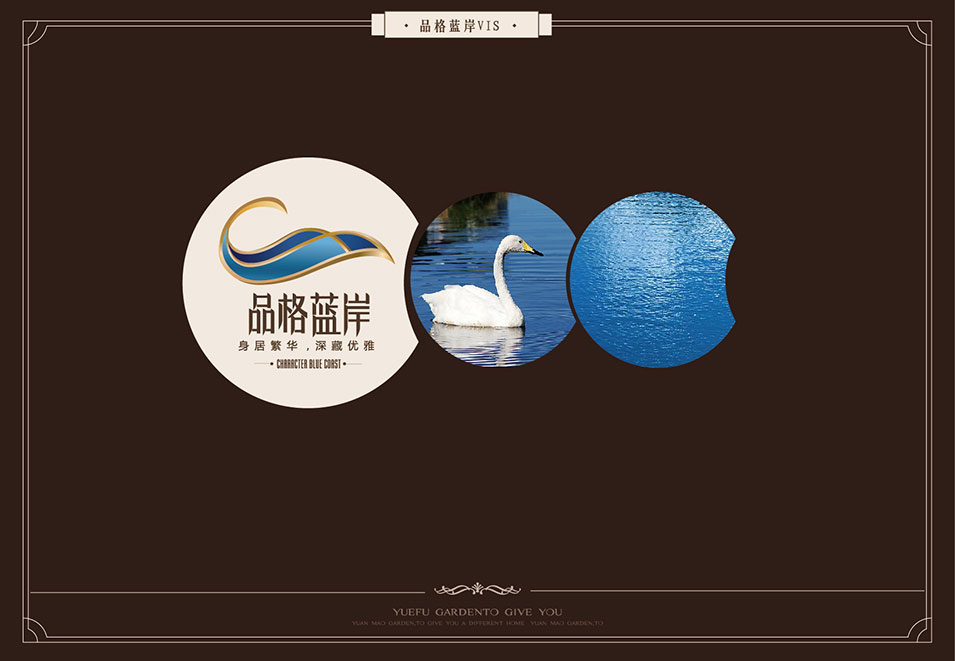 品格蓝岸logo-01.jpg