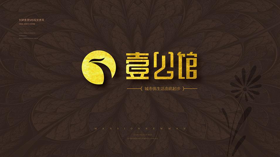 壹公馆VIS设计-01.jpg